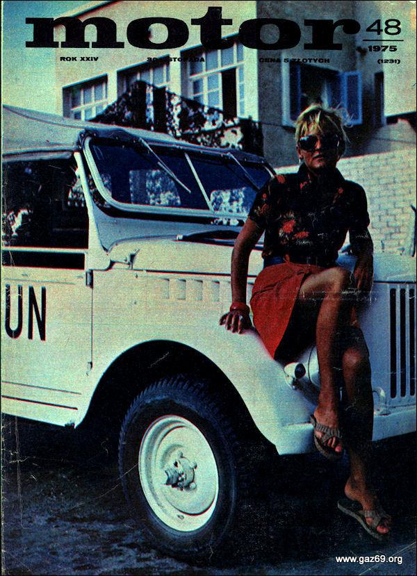 1976_gaz_un1-1.jpg